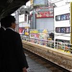 Viaggio a Tokyo: voli, treni e Japan Rail pass