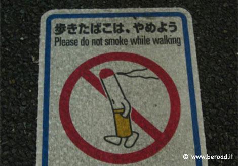 Curosità su Tokyo e dintorni