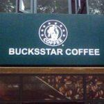 A Shanghai il caffè si prende da Bucksstar