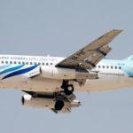Incidente aereo in Afghanistan: 43 persone a bordo
