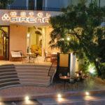 Hotel Sirena a Gabicce Mare (recensione)