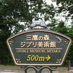 [Offerta per Tokyo] Voli da 560 euro