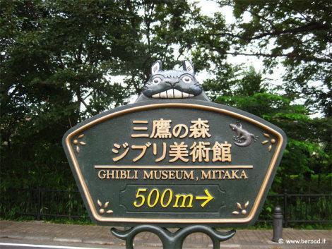 offerte voli per tokyo