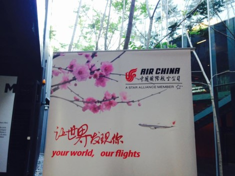 Evento Air China al Macro