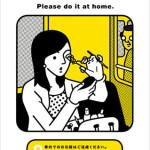 Le regole da rispettare sulla metro di Tokyo