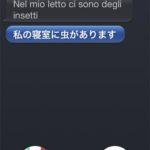 iTranslate Voice, un'app per la traduzione vocale