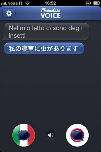itranslate voice app per iphone