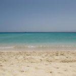 Last minute per Sharm El Sheikh: 583 euro all inclusive