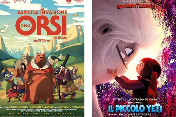 il cinema dei piccoli a roma